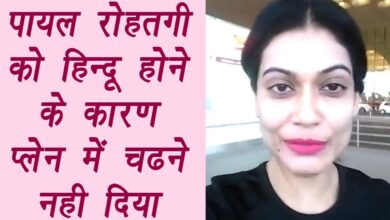 Payal Rohtagi kicked off plane for being a Hindu | वनइंडिया हिन्दी