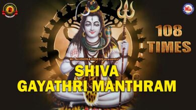 Shiva Gayathri manthram |  SIVA MANTHRA | Hindu Devotional Song |108 TIMES |Hinduism India