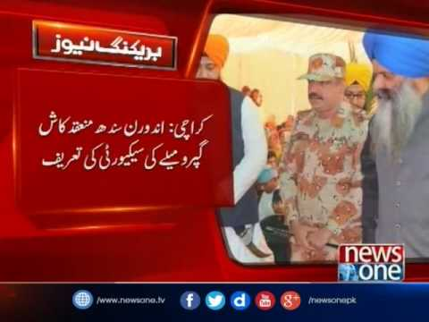 Sikh and Hindu community pay tribute to Rangers Sindh