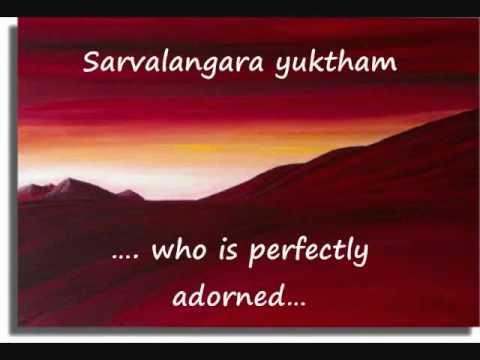 Sree Lalitha Sahasranamam Stotram -- Dhyanam -- Invocation