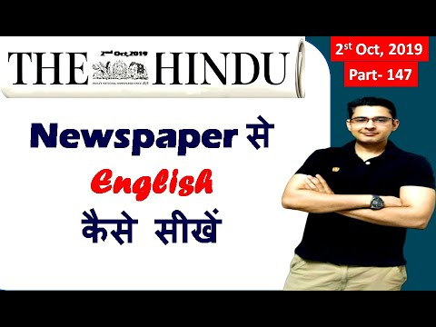 The Hindu Editorial Today | 02 Oct 2019 | Learn English through Newspaper | The worst may be over