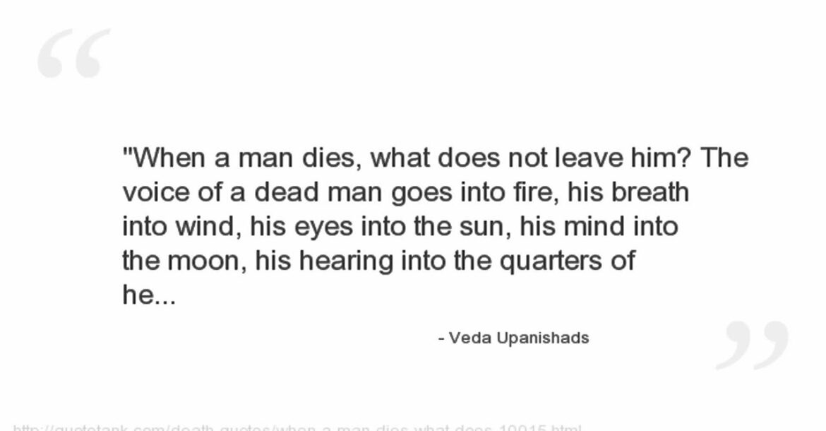 Veda Upanishads Quotes