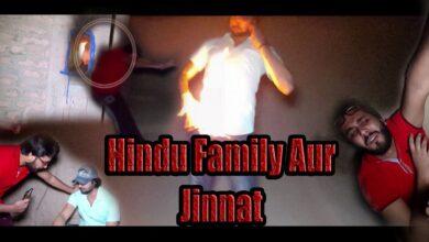 Woh Kya Tha 2 October 2019 Hindu Family Aur Jinnat - Episode 77