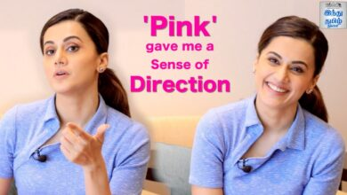 'Pink' gave me a Sense of Direction - Taapsee Pannu | Game Over | Hindu Tamil Thisai |