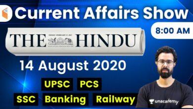 8:00 AM - Daily Current Affairs 2020 by Bhunesh Sharma | 14 August 2020 | wifistudy