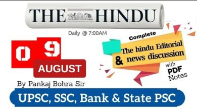 9 August 2020 | the hindu full newspaper analysis today by pankaj bohra |the hindu editorial discuss