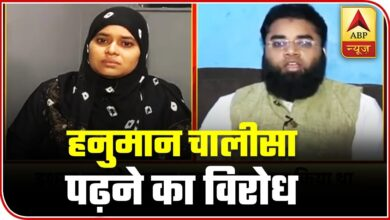 BJP Worker Ishrat Jahan Driven Out Of Her Home For Attending Hindu Religious Ceremony | ABP News