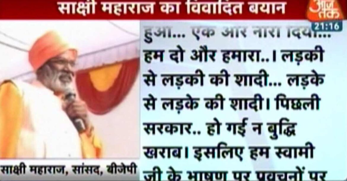 BJP leader wants every Hindu woman to give birth to at least 4 children