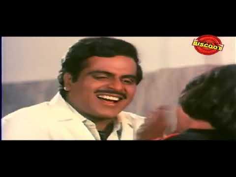 Brahma Vishnu Maheshwara – ಬ್ರಹ್ಮ ವಿಷ್ಣು ಮಹೇಶ್ವರ  Full Movie   FEAT. Ambarish, Ananthnag