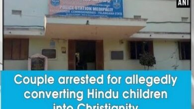 Couple arrested for allegedly converting Hindu children into Christianity - Telangana News