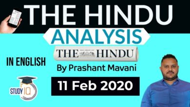 English 11 February 2020 - The Hindu Editorial News Paper Analysis [UPSC/SSC/IBPS] Current Affairs