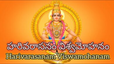 Harivarasanam Viswamohanam with Lyrics || Lord Ayyappa Songs || Devotional-Series