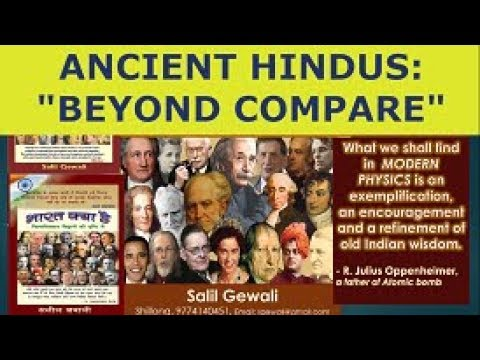 "Hinduism Now, 23 June 2019 - Ancient Hindus: ""Beyond Compare"""