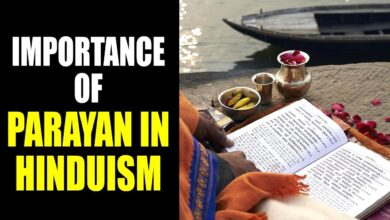 Importance of Parayan in Hinduism | What is Parayan ? | Artha - Amazing Facts
