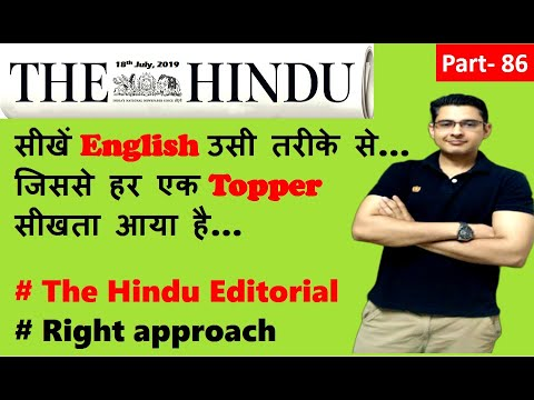 Learn English from the Newspaper- The Hindu Editorial Today (Sword against pen) 18 July 2019