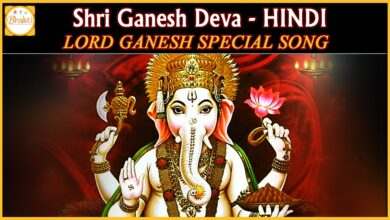 Lord Ganesh Devotional Songs | Popular Hindi Bhajans | Shri Ganesh Deva Hindi Song | Bhakti