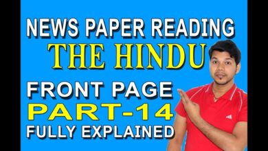 NEWS PAPER READING (PART-14)THE HINDU
