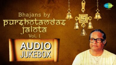 Purushotamdas Jalota Bhajans | Hindi Devotional Songs | Audio Jukebox