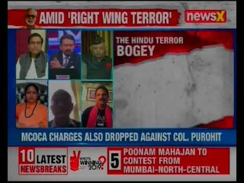 Samjhauta Blast Accused Acquitted by NIA Court, No Evidence to Prove Hindu Terror Charges
