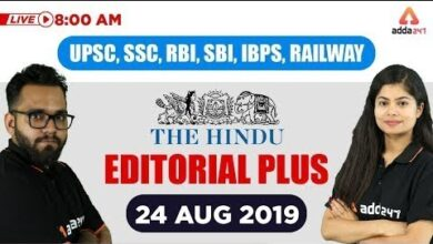 The Hindu Analysis (24 Aug 2019) | Hindu Editorial for UPSC, SSC, BANK