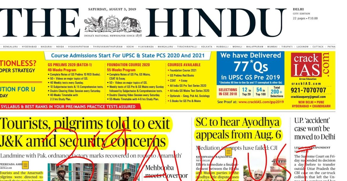 The Hindu Newspaper Analysis 3rd August 2019| Daily Current Affairs