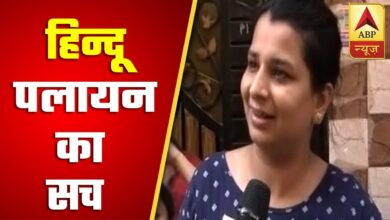 Truth Behind Social Media Claim That Hindu Families Are Migrating From Meerut   ABP News