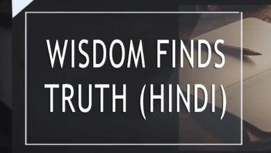 Wisdom Finds Truth | Essay and Answer Writing | CSE [Hindi]