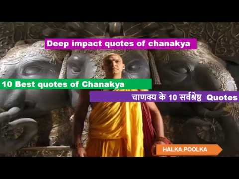 10 Best Quotes of Chanakya