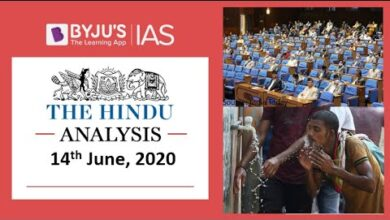 'The Hindu' Analysis for 14th June, 2020. (Current Affairs for UPSC/IAS)