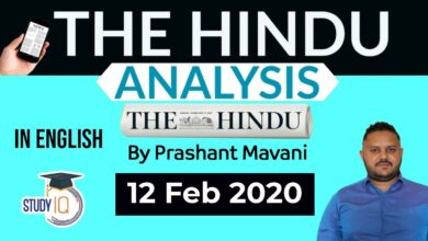 English 12 February 2020 - The Hindu Editorial News Paper Analysis [UPSC/SSC/IBPS] Current Affairs