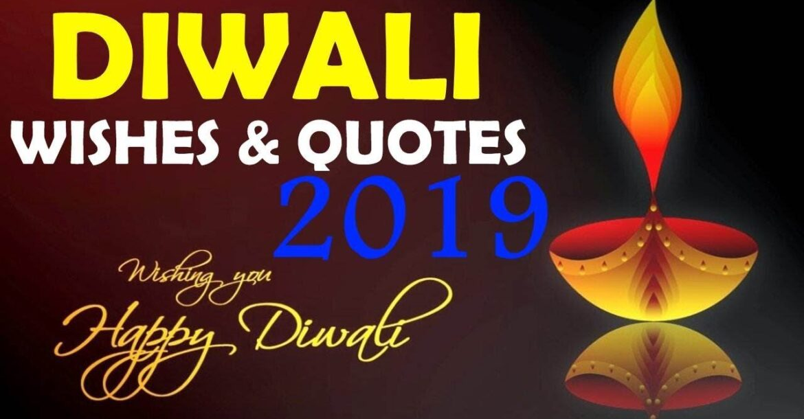 Happy Diwali Quotes  | Deepavali Greetings in English | Dipawali Wishes For Friends and Family