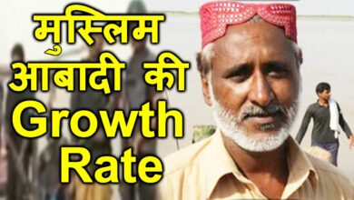 Khabardaar: The Reality Behind Hindu, Muslim Population Growth In India