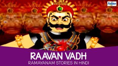 Raavan Vadh In Ramayan (Hindi) | Ramayana Story for Kids | Hindi Story For Children With Moral
