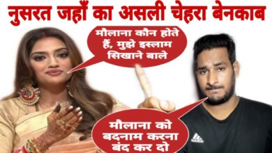 Reply to Nusrat Jahan, don't play game of hindu & Muslim