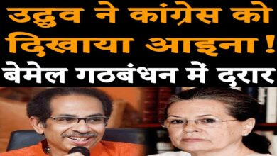 Shiv Sena and Congress have different path