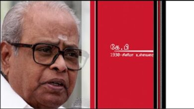 The Hindu Tamil's Tribute to Director K.Balachander | K.B an Unique Film Icon