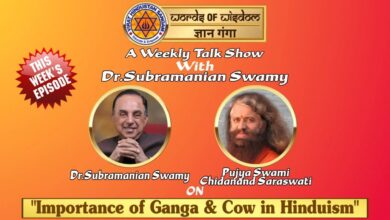 Dr Subramanian Swamy - Importance of Ganga & Cow in Hinduism with Pujya Swami Chidanand Saraswati